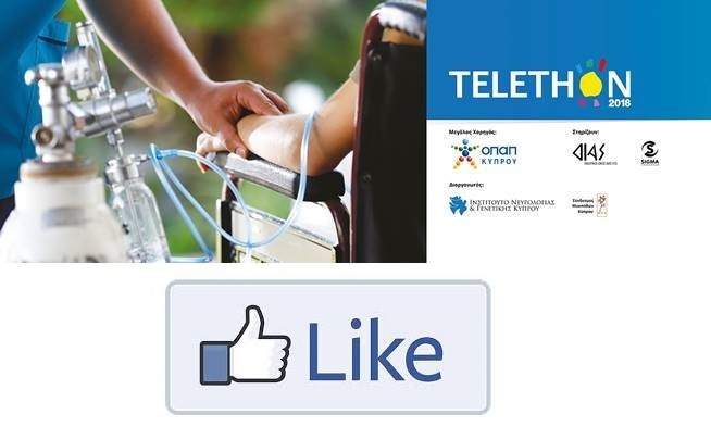 'LIKE' our new Facebook page