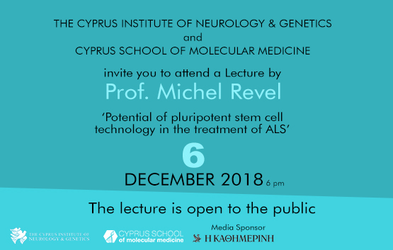 Lecture by Prof. Michel Revel